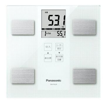 【送料無料】 パナソニック Panasonic EW-FA24 体組成計 ホワイト