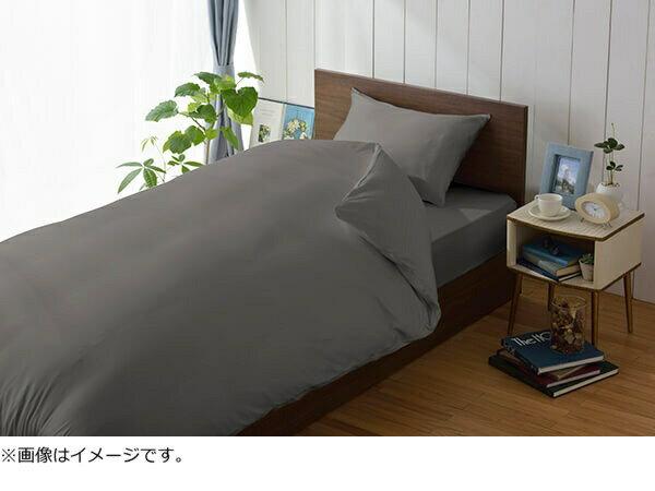 生毛工房 【ボックスシーツ】amadana ダブルサイズ(綿100%/140×200cm/NIBI)【日本製】