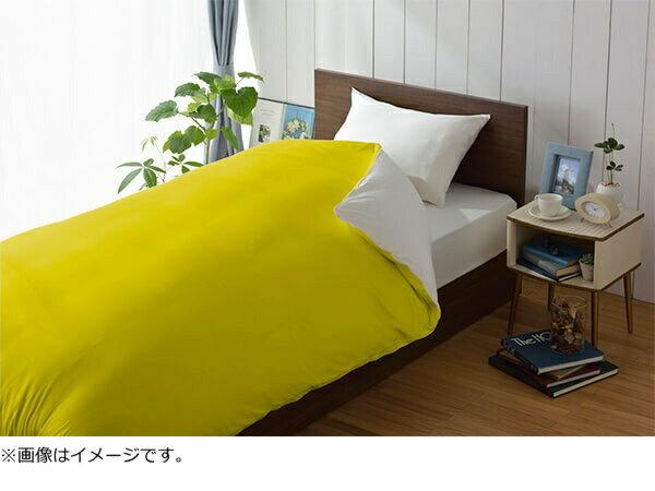 生毛工房 【掛ふとんカバー】amadana シングルサイズ(綿100%/150×210cm/KIHADA)【日本製】