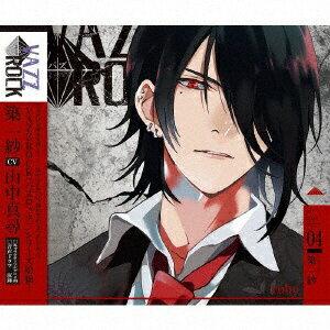 CD, その他  movic CV VAZZROCKbi-color4-ruby-CD