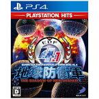 ディースリー・パブリッシャー 地球防衛軍4.1 THE SHADOW OF NEW DESPAIR PlayStation Hits【PS4】
