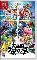 任天堂 Nintendo 大乱闘スマッシュブラザーズ SPECIAL【Switch ニンテンドー スイッチ ソフト スマブラ】 【代金引換配送不可】