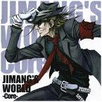 ベルウッドレコード Bellwood Records じまんぐ/ じまんぐの世界〜Core〜【CD】