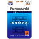 パナソニック Panasonic 【単4形ニッケル水素充電池】 4本「...