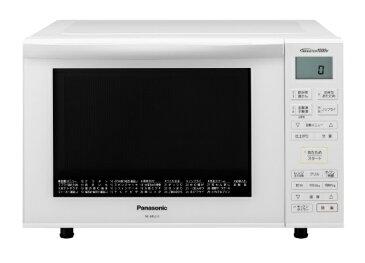 【送料無料】 パナソニック Panasonic NE-MS235-W オーブンレンジ エレック ホワイト [23L]
