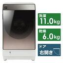 シャープ SHARP ES-U111-TR ドラム式洗濯乾燥機 ブラウン系 [洗濯11.0kg /乾燥6.0kg /ヒートポンプ乾燥 /右開き][洗濯機 11kg ESU111]