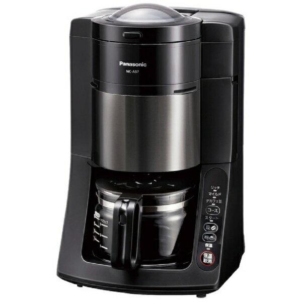 パナソニック Panasonic コーヒーメーカー ブラック NC-A57-K [全自動 /ミル付き][全自動 NCA57]