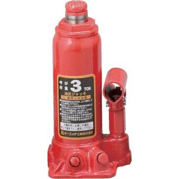 オーエッチ工業 OH OH 油圧ジャッキ 3T