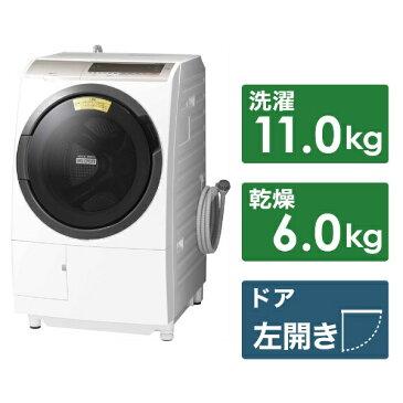 日立 HITACHI BD-SV110CL ドラム式洗濯乾燥機 ビッグドラム シャンパン [洗濯11.0kg /乾燥6.0kg /ヒーター乾燥(水冷・除湿タイプ) /左開き][BDSV110CL]