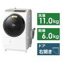 日立 HITACHI BD-SV110CR ドラム式洗濯乾燥機 ビッグドラム シャンパン [洗濯11...