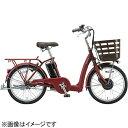【送料無料】 ブリヂストン 24型 電動アシスト自転車 フロンティア ...