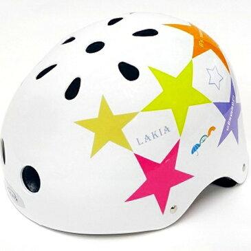 LAKIA キッズヘルメットアクティブ(52〜56cm/カラフルスター) 250364