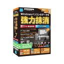 アーク情報システム HD革命/Eraser Ver.7 パソコン完全抹消&ファイル抹消 アカデミック版