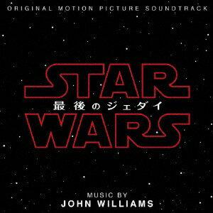 キッズ・ファミリー, キッズ Walt Disney Records CD