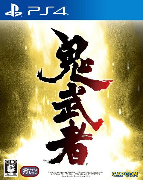 【2018年12月20日発売】 カプコン 鬼武者 通常版【PS4】