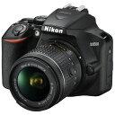 ニコン Nikon D3500 デジタル一眼レフカメラ 18-55 VR レンズキット ブラック [ズームレンズ][D3500LK]