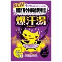 バイソン 爆汗湯 ムーンアロマの香り(60g) [入浴剤]