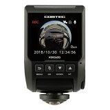 コムテック HDR360G ドライブレコーダー GPS+360°カメラ搭載高性能 [一体型 /スーパーHD・3M(300万画素) /駐車監視機能付き][HDR360G]