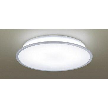 【送料無料】 パナソニック Panasonic リモコン付LEDシーリングライト (〜12畳) LGBZ3402J [12畳 /リモコン付き]