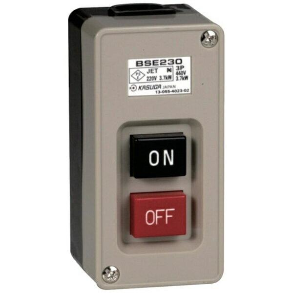 電設資材, スイッチ  KASUGA BSE2303 BSE2303