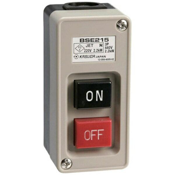 電設資材, スイッチ  KASUGA BSE2153 BSE2153