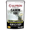 アルプロン ALPRON カゼインプロテイン(プレーン風味/1kg)