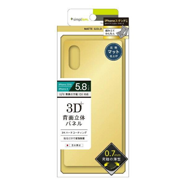 スマートフォン・携帯電話用アクセサリー, 液晶保護フィルム  Trinity iPhone XS 5.8X