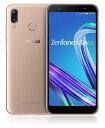 ASUS エイスース Zenfone Max M1 サンライトゴールド「ZB555KL-GD32S3」Snapdragon 430 5.5型メモリ/ストレージ:3GB/32GB nanoSIM×2 DSDS対応 SIMフリースマートフォン[ZB555KLGD32S3]