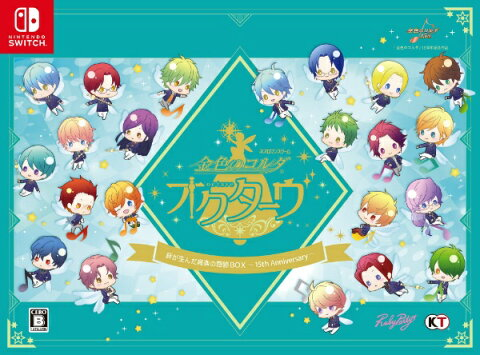 コーエーテクモゲームス 金色のコルダ オクターヴ 絆が生んだ音楽の奇跡BOX〜15th Anniversary〜【Switch】