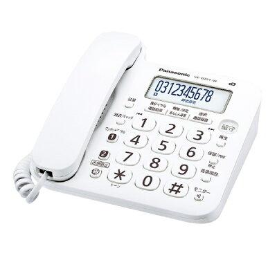 パナソニック Panasonic VE-GZ21DL 電話機 RU・RU・RU(ル・ル・ル) ホワイト [子機1台 /コードレス][電話機 本体 シンプル VEGZ21DLW]・・・ 画像1