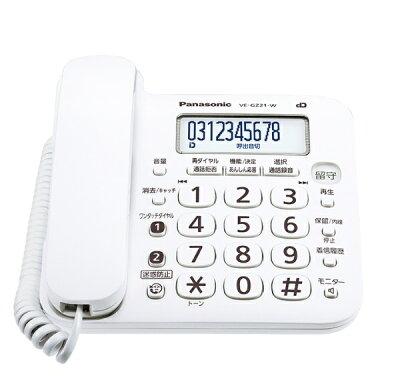 パナソニック Panasonic VE-GZ21DL 電話機 RU・RU・RU(ル・ル・ル) ホワイト [子機1台 /コードレス][電話機 本体 シンプル VEGZ21DLW]・・・ 画像2