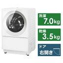 パナソニック Panasonic NA-VG730R-S ドラム式洗濯乾燥機 Cuble(キューブル) ブラストシルバー [洗濯7.0kg /乾燥3.5kg /ヒーター乾燥(排気タイプ) /右開き][NAVG730R_S]