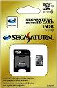 ステップファクトリー セガサターンmicroSDHCカード(16GB)+SDアダプターセット STF ...