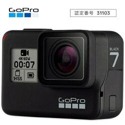 GOPRO ウェアラブルカメラ GoPro(ゴープロ) HERO7 ブラック