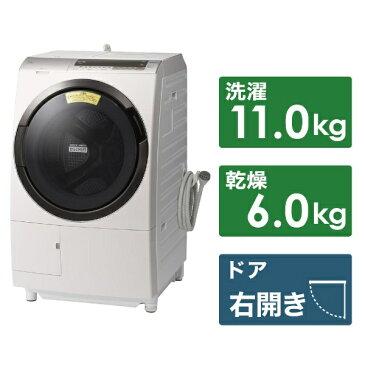 日立 HITACHI BD-SX110CR-N ドラム式洗濯乾燥機 ビッグドラム ロゼシャンパン [洗濯11.0kg /乾燥6.0kg /ヒーター乾燥(水冷・除湿タイプ) /右開き][BDSX110CR]