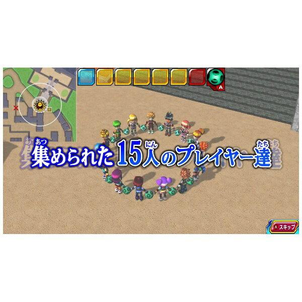 バンダイナムコエンターテインメント 超・逃走中&超・戦闘中 ダブルパック【Switch】
