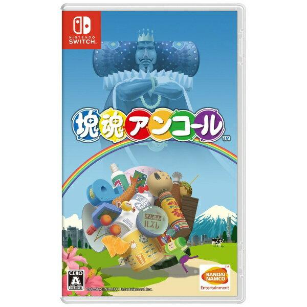 Nintendo Switch, ソフト  BANDAI NAMCO Entertainment Switch