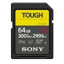 ソニー SONY SDXCカード 【TOUGH(タフ)】SF-Gシリーズ タフ仕様 SF-G64T [64GB /Class10][SFG64T]