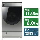 シャープ SHARP ES-W111-SL ドラム式洗濯乾燥...