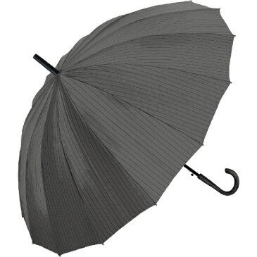 中谷 【傘】16本骨傘 紳士 ストライプ・60cm 60824-18 グレー