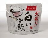 ヤギショー Yagisho 米々軒 白いご飯大盛り