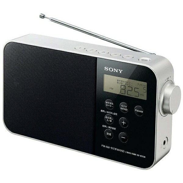 ソニーSONYホームラジオブラックICF-M780N AM/FM/短波/ワイドFM対応  ポータブルラジオICFM780NBC