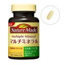 大塚製薬 Otsuka NatureMade(ネイチャーメイド)マルチミネラル(50粒)【wtcool】