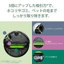 iRobot アイロボット 【国内正規品】 ロボット掃除機 「ルンバ」 e5 ブラック[Roomba e5 e515060 お掃除ロボット] 3