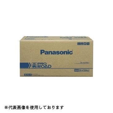 【送料無料】 パナソニック Panasonic N-80D26R/R1 PRO ROAD トラック・バス用カーバッテリー 【メーカー直送・代金引換不可・時間指定・返品不可】