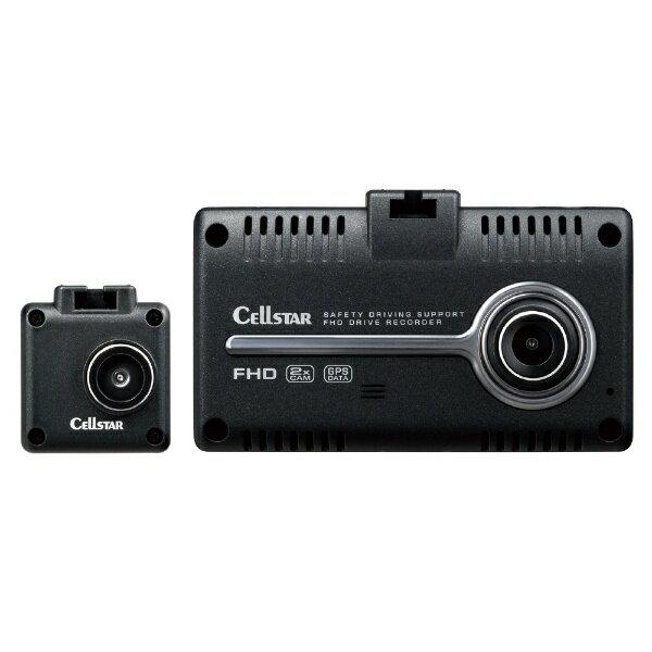セルスター工業 CELLSTAR INDUSTRIES ドライブレコーダー CSD-790FHG [一体型 /Full HD(200万画素) /前後カメラ対応][ドラレコ CSD790FHG]画像