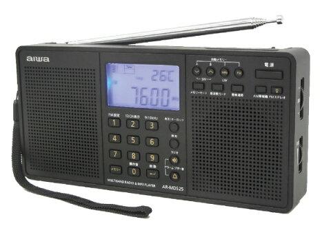 aiwa アイワ 携帯ラジオ パールブラック AR-MDS25 [AM/FM/短波/長波 /ワイドFM対応][ARMDS25]