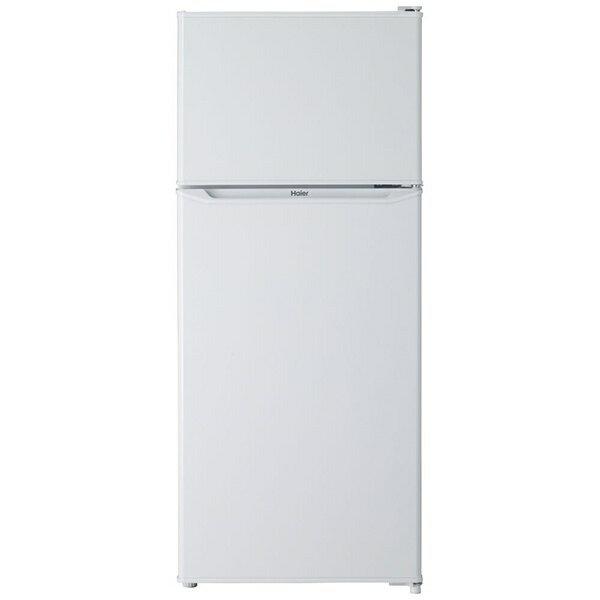 ハイアールHaier冷蔵庫ThinkSeriesホワイトJR-N130A-W 2ドア/右開きタイプ/130L  冷蔵庫一人暮らし