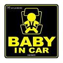 カーメイト CAR MATE BB611 エ-ルベベ セ-フティメッセ-ジ ブラック