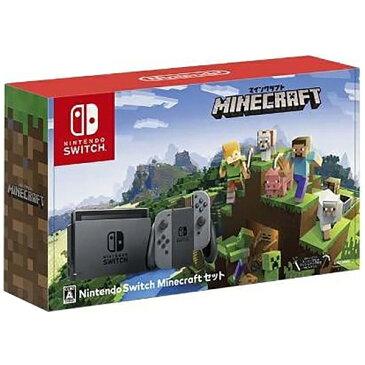 【送料無料】 任天堂 Nintendo Switch Minecraftセット HAC-S-KAAGE[ゲーム機本体]